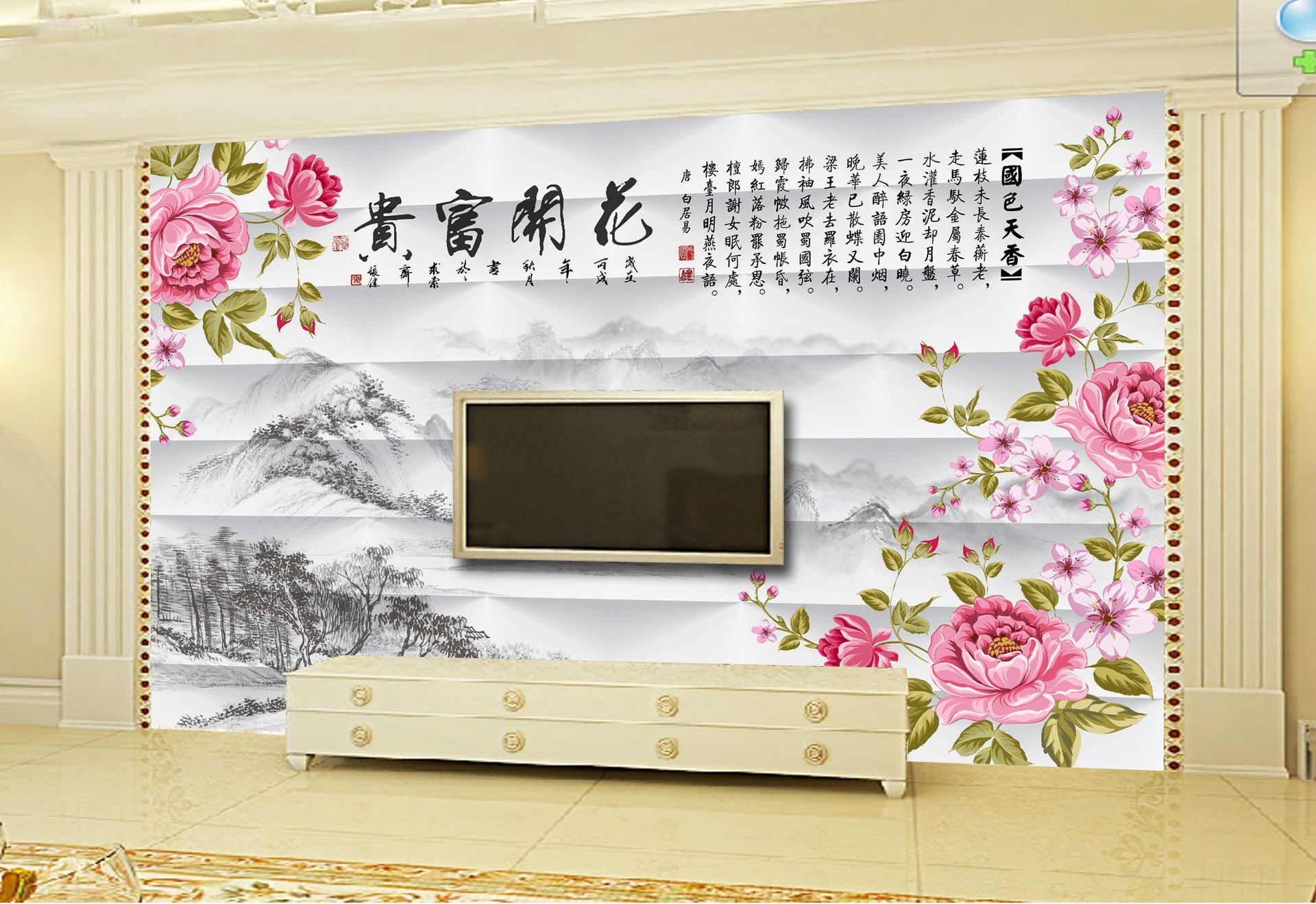 Seamless Home Improvement 3D Wall Cloth Bedroom TV Background Wallpaper Flower Large Mural Non-woven Wallpaper Nonwoven Fabric