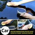 Набор инструментов для ухода за автомобильным воском и полировки кузова автомобиля