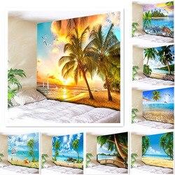 Психоделический лесной гобелен, морское кокосовое дерево, настенные пляжные гобелены с 3D принтом, большой настенный гобелен в стиле бохо, х...