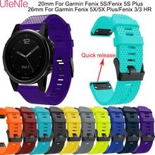 20 26mm Quick release band For Garmin Fenix 5X/5XPlus/Fenix 3 smart watch strap For Garmin Fenix 5S/5SPlus smart watch bracelet