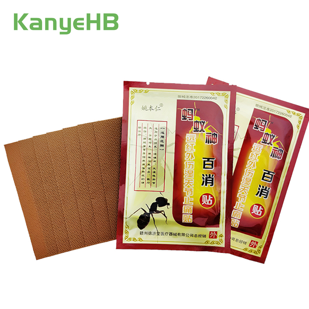 8pcs Chinese Medicine Ant Toxin Far Infrared Painkiller Plaster Rheumatoid Joint Muscle Pain Relief Patch H013