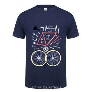Мужская футболка с Горным байкером, футболка для езды на велосипеде, новейший дизайн 2018