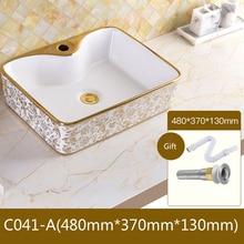 Керамическая раковина для ванной комнаты, европейский стиль, роскошная раковина для умывальника, раковина для ванной, комбинированная слив, высокое качество