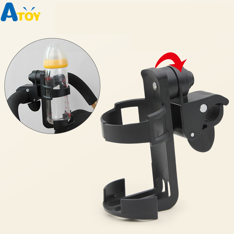 Universal Milk Drink Bottle Coffee Cup Holder For Baby Stroller Pram Bicycle MP