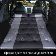 Многофункциональный Автоматический надувной матрас Специальный