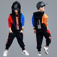 Children's wear suit boy spring autumn clothing boys