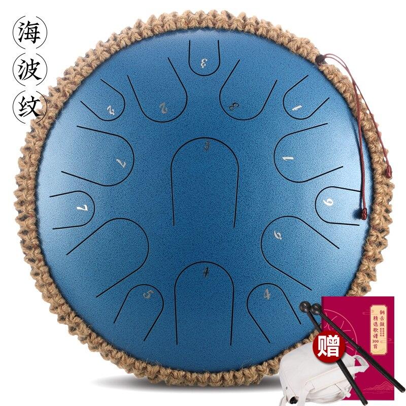Стальной барабан для язычка 13 дюймов 15 Примечание/12,5 дюйма 11 Примечание, ручной барабан, ударные инструменты, музыкальные влюбленные, подар...