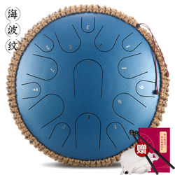 Steel Tongue Drum 13 Inch 15 Note /12.5 Inch 11 Note Drum Handheld Tank Drum Percussion Instruments Music Lovers Beginner Gift