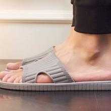 Мужские осенние Нескользящие Вьетнамки; сандалии; мужские шлепанцы; Вьетнамки; однотонные мужские туфли на плоской подошве; мягкая домашняя обувь из ЭВА; большие размеры