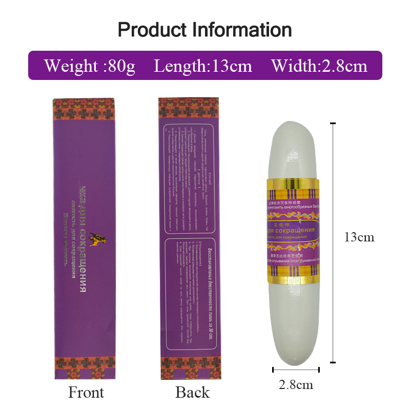 Vagina shrinking stick (7)