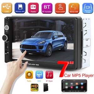7023B Double DIN Car Radio 7 inch Touch Screen Head Unit with Mounting Kit