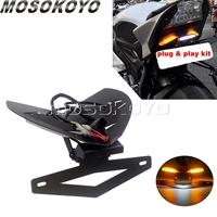 For BMW S1000RR S1000R Motorcycle Tail Tidy LED License Plate Bracket Fender Eliminator Kit with Turn Signal Light 2015 2019