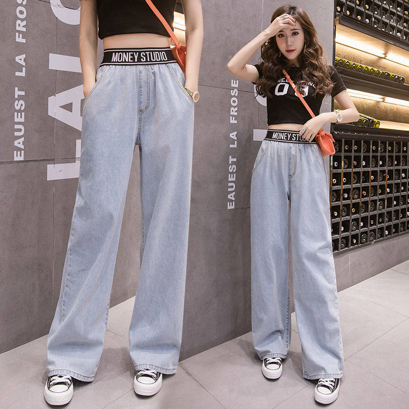 Summer Pants Women High Waist Jeans Women Jeans Large Size Wide Leg Pants Plus Size Women Denim Jeans Womens Trousers Denim Pant