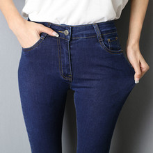 Mom Jeans Pencil-Pants Streetwear Washed Denim High-Waist Female Plus-Size Skinny 40