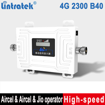 Lintratek 2300 Signal Booster Band 40 India Repeater 4G TDD 2300 Mobile Phone Signal Repeater 70dB AGC Amplifier without antenna