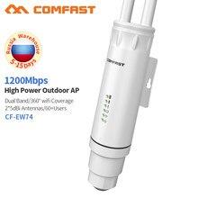 Répéteur WiFi extérieur AC1200 routeur amplificateur WiFi Booster extérieur AP Wi-Fi Extender 2.4G + 5GHz Poe Point d'accès Station de Base