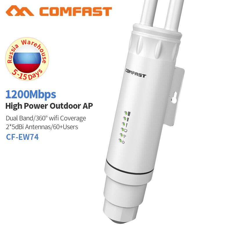 Открытый Wi Fi ретранслятор AC1200 маршрутизатор усилитель Wi Fi усилитель Открытый AP Wi Fi удлинитель 2,4G + 5 ГГц Poe базовая станция с точкой доступа|Беспроводные роутеры|   | АлиЭкспресс