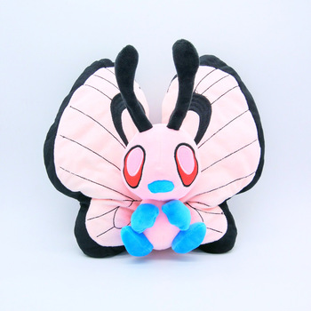 Peluche Butterfree 27×40 cm TAKARA TOMY Merchandising de Pokémon