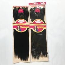 Очаровательные синтетические волосы для увеличения объема вплетаемые