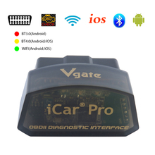 Vgate iCar برو WIFI OBD2 ماسحة ELM327 بلوتوث 4.0 OBD 2 السيارات التشخيص ماسحة ل سيارة iOS ELM 327 كود تشخيص أدوات