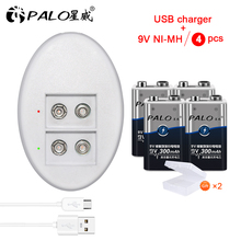 PALO 100% Original 6F22 9V Rechargeable NiMh Battery with LED Smart charger for 9v Li ion Nimh Rechargeable Battery