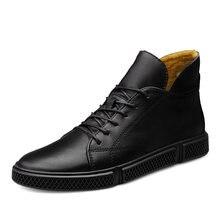Туфли мужские из натуральной кожи повседневная обувь деловой