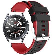 Двойной Цветной ремешок для Samsung Galaxy Watch3 45 мм/часы 3 45 мм LTE умный браслет 22 мм силиконовые браслеты для Gear S3 Correa