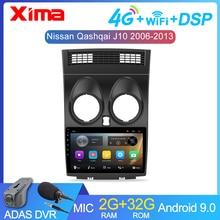 XIMA Android 9.0 RAM2GB Car Radio Multimidia Video Player 2 din DVD For Nissan Qashqai 1 J10 2006-2013 With dvr Reversing camera
