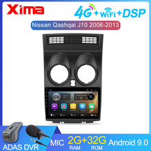 XIMA Android 9.0 RAM2GB Autoradio Multimediale Video Player 2 din DVD Per Nissan Qashqai 1 J10 2006-2013 con dvr telecamera di retromarcia(China)