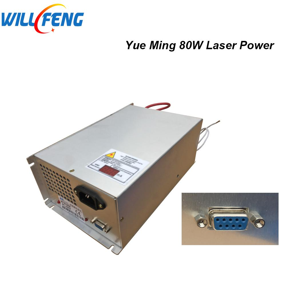 Will Feng Yue Ming 80w Co2 Laser Power Supply For Laser Cutter Engraving Machine .Useful Yue Ming Machine