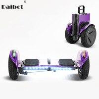 Daibot Hoverboard 10 Zoll Zwei Rad Selbst Ausgleich Roller 36V 500W Off Road Folding Elektro-scooter Erwachsene Bluetooth lautsprecher