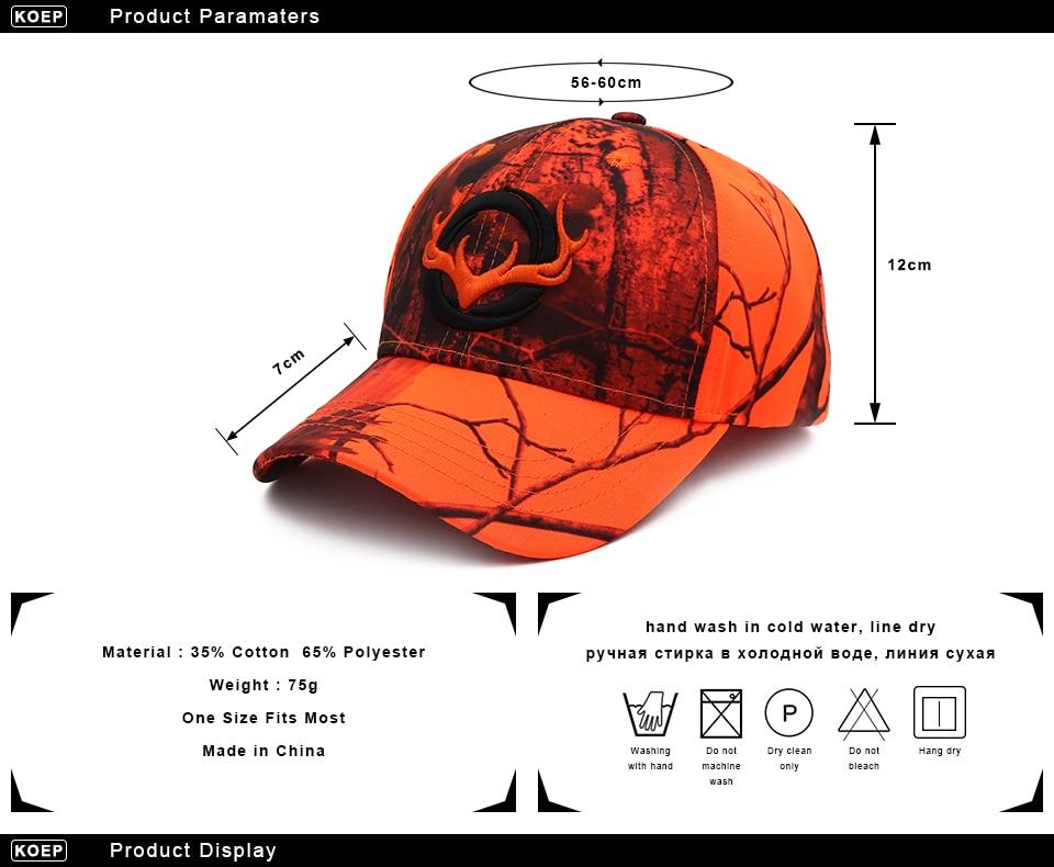 koep fishing caps