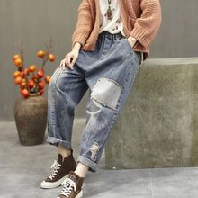 2020 Ms. spring new product literature and art retro elastic waist patch cut worn white denim harem pants loose casual pants