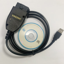 VAG COM 20,4 VAGCOM 20.4.1 HEX CAN USB интерфейс для VW AUDI Skoda Seat VAG 19,6 многоязычный ATMEGA162 + 16V8 + FT232RL