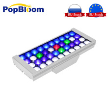 PopBloom  Aquarium Led Lighting Lamp Light Reef Marine MJ3SP1