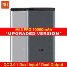 מקורי Xiaomi Mi 10000 mAh כוח בנק 3 2 פרו USB C דו כיוונית מהיר תשלום 18W הכפול קלט פלט PLM12ZM Xiaomi 10000 mAh