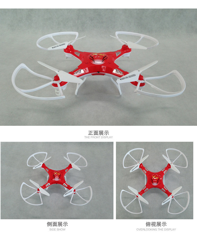 Set High Remote Control Aircraft Drop-resistant Smart Medium Four Shafts Aircraft Drone Unmanned Aerial Vehicle Children Remote