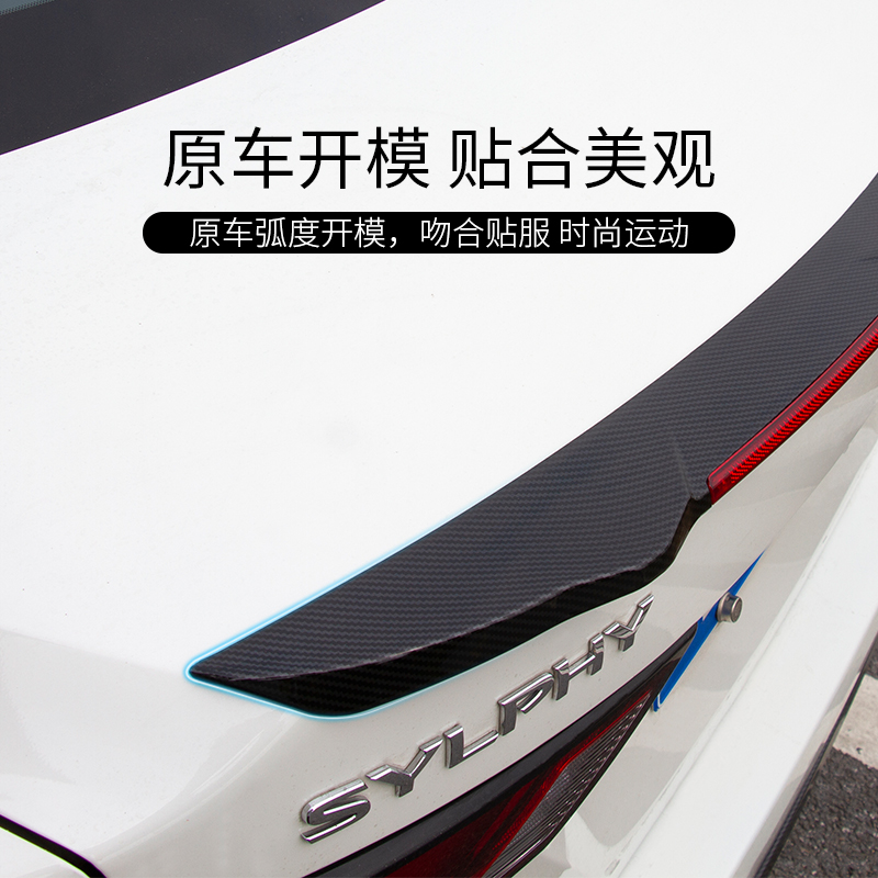 CEYUSOT FOR New Nissan Sentra Sylphy Spoiler Wing Car Trunk Rear Lip Tail FIN ABS Materia Refit Decoration Accessories 2019 2020