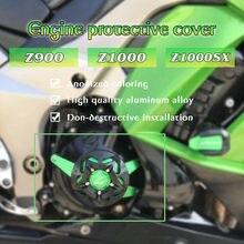 オートバイ左 & 右エンジンステータスターターカバーフレームスライダー用Z900 Z1000 Z1000SX Z1000 sx z 900 1000