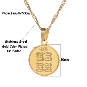 Image 5 - Round Allah Stainless Steel Pendant Quran Necklace Islam Muslim Arabic God Messager Gift Middle East Arab Jewelry Drop Shipping