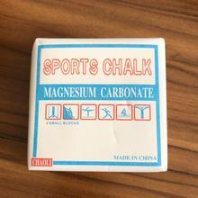 One Piece Weight Lifting Sports Chalk Magnesium Powder Gymnastic Sport Climbing Gym Magnesium Brick Barbell Fitness Training