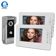 ビデオインターホン 7 tftカラー有線ビデオドア電話の屋内モニター 700TVL屋外カメラ赤外線ナイトビジョン