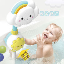 Детские Игрушки для ванны пластиковая насадка душа детская игра