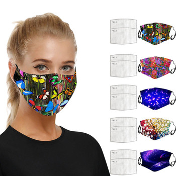 1Pc Unisex Mouth Mask With 2Pcs Filter Cotton Quick-drying Mask Dustproof Windproof Face Mask Outdoor Riding Quick-drying Mask
