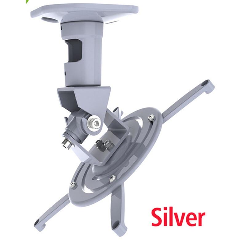 DL-PM3S 13.6kg Universal Full Motion Tilt Swivel ALUMINUM Projector Ceiling Mounted Bracket Rack  Silver