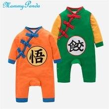 MPANDA Dragon Ball Baby Clothes Goku Baby