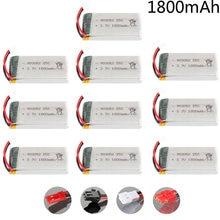 Lipo 1800 v 3.7 mAh Bateria para SYMA KY601S X5 X5S X5C X5SC X5SH X5SW M18 H5P HQ898 H11D H11C T64 T04 T05 F28 F29 T56 T5710PCS/lot