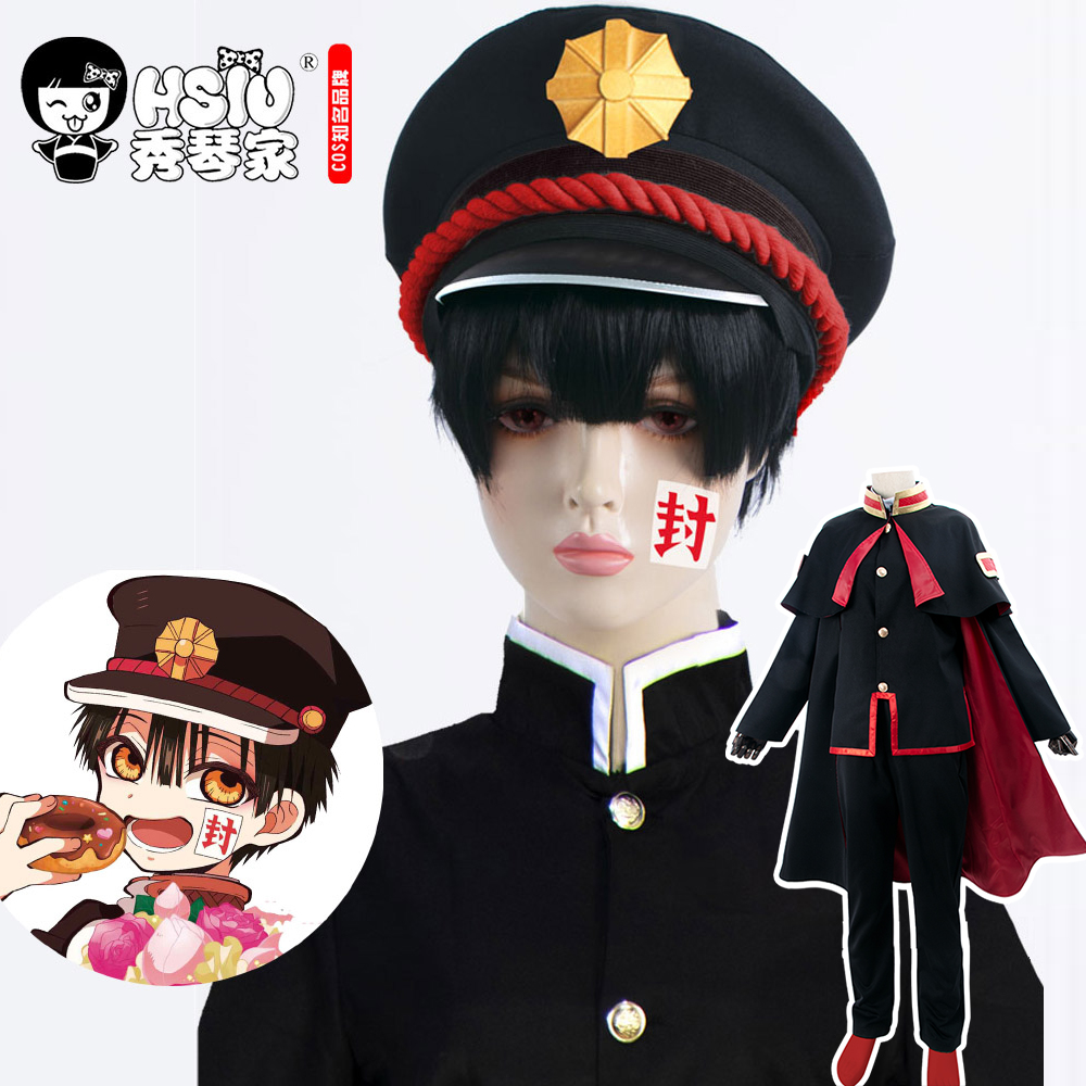 HSIU Hot Anime Toilet-Bound Hanako-kun Cosplay Hanako-Kun Boy Short Black Wig Halloween Party Universal Fiber Synthetic Wig