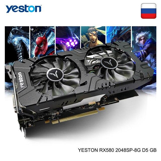 יסטון Radeon RX 580 GPU 8GB GDDR5 256bit משחקי מחשב שולחני מחשב וידאו הגרפיקה כרטיסי תמיכה DVI D/HDMI/DP PCI E X16 3.0