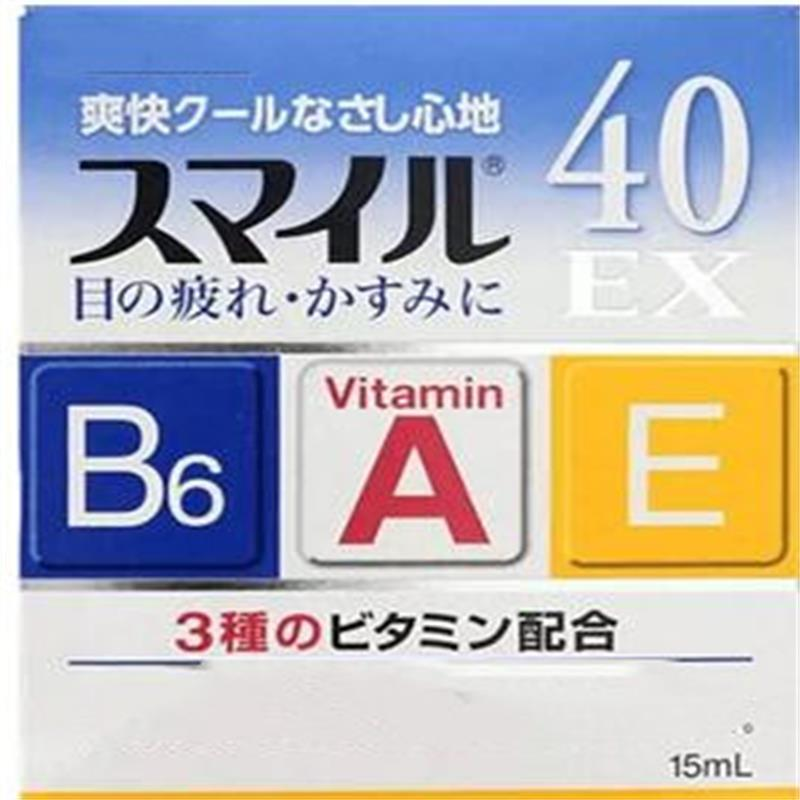 Japanese Cool Type Eye Drops, Containing Three Vitamins, Can Relieve Eye Fatigue, Eliminate Red Blood, Office Worker
